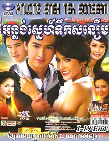 movies 2 click here to enter khmer thai movies 3